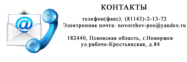 gorodskoe